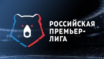 Чемпионат России. Таблица зимних переходов