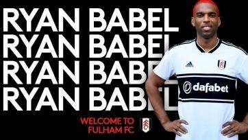 «Фулхэм» официально подписал Бабела