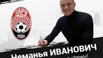 «Заря» подписала сербского форварда