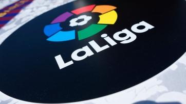 Чемпионат Испании. «Леванте» – «Вальядолид». Смотреть онлайн. LIVE трансляция
