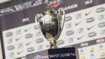 Состоялась жеребьевка 1/8 финала Кубка Франции