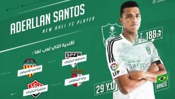 Защитник «Валенсии» продолжит карьеру в Саудовской Аравии