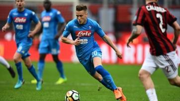 «Милан» – «Наполи» - 0:0. Текстовая трансляция матча