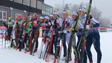Лыжные гонки. Результаты женской эстафеты