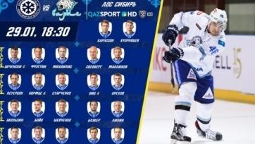 «Барыс» определился с составом на матч КХЛ с «Сибирью»