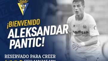 Защитник киевского «Динамо» перешел в клуб Сегунды