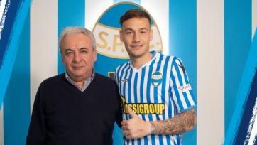 «Лацио» отпустил полузащитника в СПАЛ