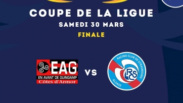 «Генгам» узнал соперника по финалу Кубка французской лиги. На кону путевка в Лигу Европы