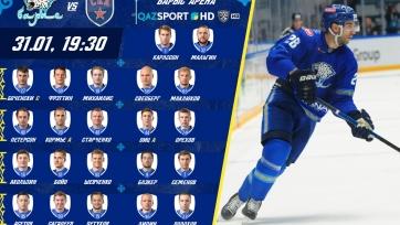 «Барыс» огласил состав на игру КХЛ со СКА