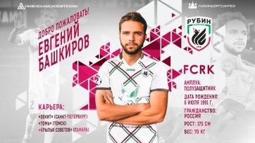 «Рубин» подписал скандального полузащитника «Крыльев Советов»
