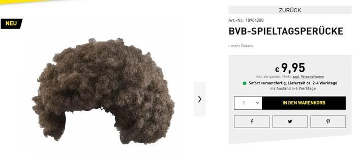 Дортмундская «Боруссия» начала продажу париков в виде прически Витселя. Фото