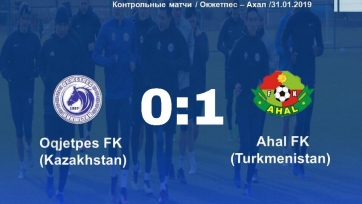 «Окжетпес» на турецком сборе проиграл клубу из Туркменистана. Видео