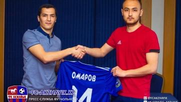 «Акжайык» переподписал трех игроков