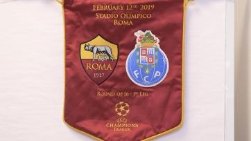 «Рома» – «Порту». Стартовые составы