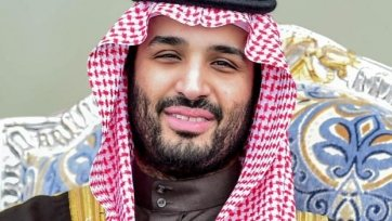 «Манчестер Юнайтед» может стать собственностью принца Саудовской Аравии