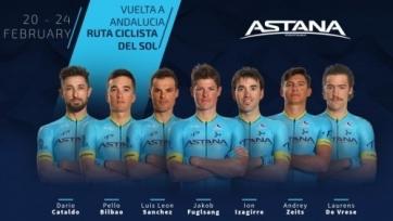 «Астана» назвала состав на «Вуэльту Андалузии»