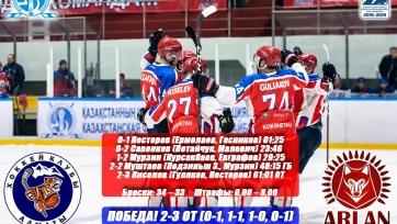 «Арлан» выиграл серию у «Алматы» и вышел в полуфинал чемпионата Казахстана
