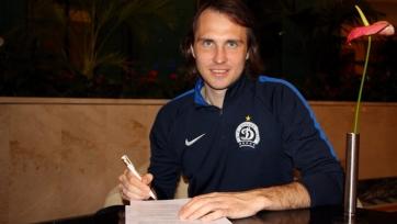 Дьяков стал игроком минского «Динамо»
