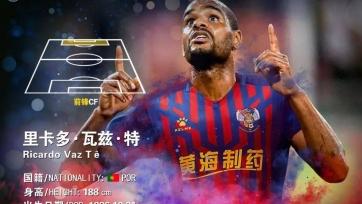 Экс-игрок «Вест Хэма» сменил команду в Китае