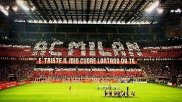 Матч «Милан» – «Сассуоло» соберет внушительную аудиторию на трибунах