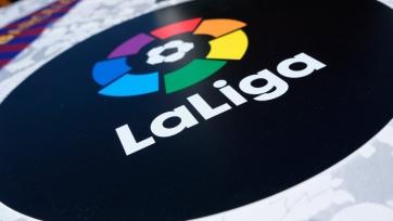 Чемпионат Испании. «Реал Сосьедад» – «Атлетико». Смотреть онлайн. LIVE трансляция