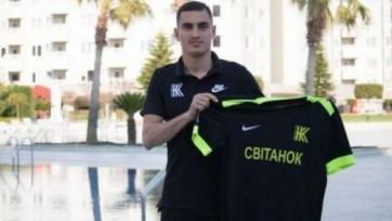 Украинский легионер «Шахтера» нашел себе на родине новый клуб