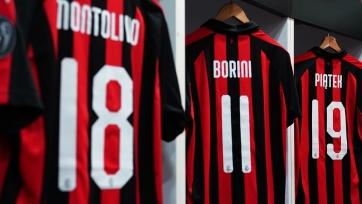 У «Милана» могут появиться арабские инвесторы