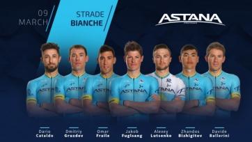 «Астана» назвала состав на однодневную гонку «Страде Бьянке»