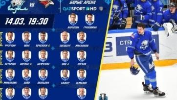 Известен состав «Барыса» на первый матч плей-офф КХЛ с «Авангардом»