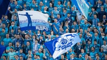 «Зенит» в Испании поддержат порядка 300 болельщиков
