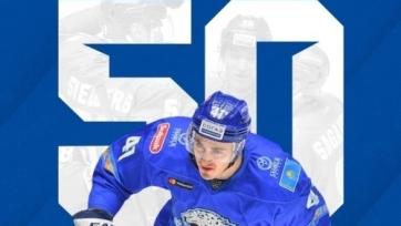 Бойд провел 50-й матч в плей-офф КХЛ
