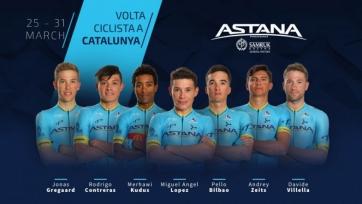 «Астана» объявила состав на «Вуэльту Каталонии»
