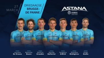 «Астана» объявила состав на гонку «Три дня Брюгге-Де Панне»