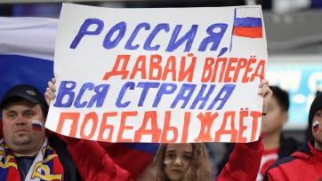 Всё в руках у сборной России