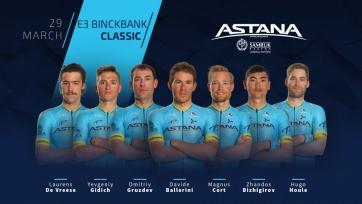 «Астана» объявила состав на гонку «Классика Е3 БинкБанк»