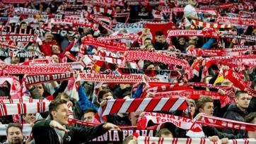«Славия» примет «Челси» в Лиге Европы с частично закрытыми трибунами