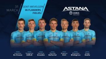 «Астана» назвала состав на однодневную гонку «Гент-Вевельгем»
