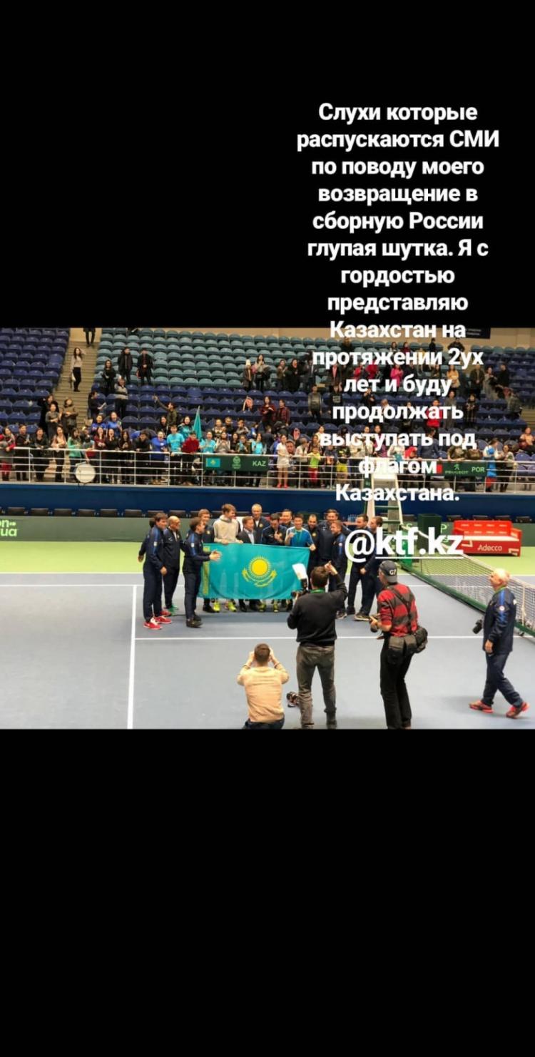 Бублик не намерен покидать сборную Казахстана