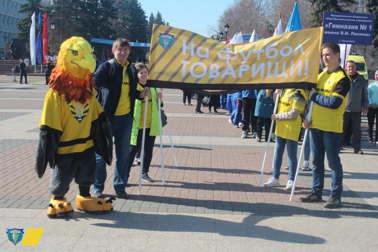 Фото дня. «Волга» сыграет ближайший матч в футболках с изображением Ленина