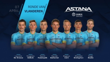 «Астана» огласила свой состав на «Тур Фландрии»