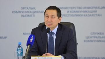 Каскабасов покинул пост президента «Астаны» спустя неделю после назначения