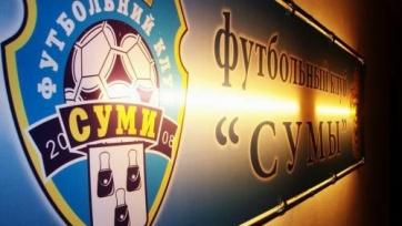 Украинский клуб лишили профессионального статуса из-за договорных матчей
