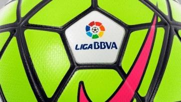 Ла Лига с нового сезона поменяет официальный мяч