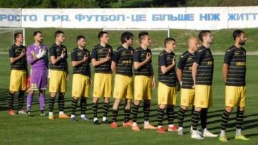 Команда из Первой лиги переиграла «Зарю» и вышла в финал Кубка Украины