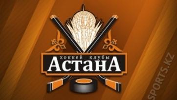 ХК «Астана» выиграл третий матч на турнире в Пекине