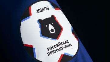 «Уфа» – «Оренбург». 18.05.2019. Где смотреть онлайн трансляцию матча