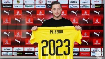 «Милан» переподписал молодого вратаря