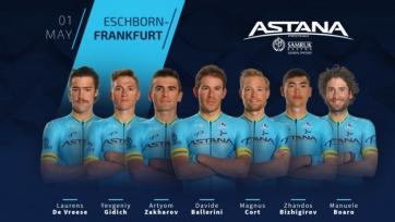 «Астана» назвала состав на гонку «Эшборн – Франкфурт»