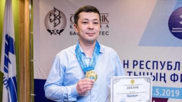 Ибраев стал чемпионом Казахстана по шахматам