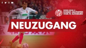 «Майнц» подписал корейского хавбека «Аугсбурга»